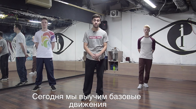 Photo of Best electro dance tutorial №1 Hand glide variations (LBE dance studio г Москва )